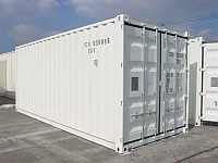 neue Isoliercontainer